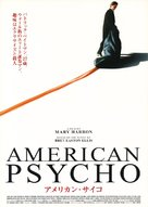 American Psycho - Japanese Movie Poster (xs thumbnail)