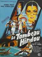 Das iIndische Grabmal - French Movie Poster (xs thumbnail)