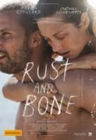 De rouille et d'os - Australian Movie Poster (xs thumbnail)