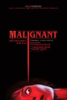 Malignant - Romanian Movie Poster (xs thumbnail)