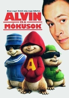 Alvin and the Chipmunks - Hungarian Movie Cover (xs thumbnail)