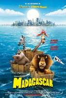 Madagascar - Argentinian Movie Poster (xs thumbnail)
