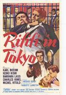 Rififi à Tokyo - Movie Poster (xs thumbnail)