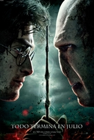 Harry Potter and the Deathly Hallows: Part II - Spanish Movie Poster (xs thumbnail)