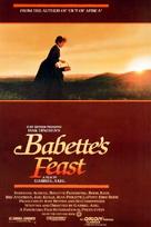 Babettes gæstebud - Movie Poster (xs thumbnail)