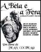 La belle et la bête - Belizean poster (xs thumbnail)