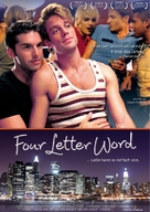 A Four Letter Word - German Movie Poster (xs thumbnail)