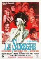 Le streghe - Italian Movie Poster (xs thumbnail)