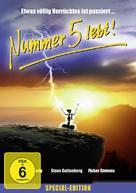 Short Circuit - German DVD movie cover (xs thumbnail)