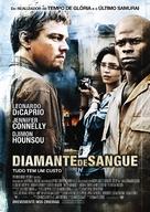 Blood Diamond - Portuguese Movie Poster (xs thumbnail)