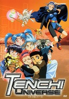 """Tenchi Muyô"" - Movie Cover (xs thumbnail)"