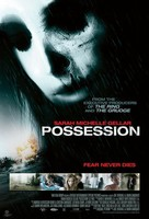 Possession - Indonesian Movie Poster (xs thumbnail)
