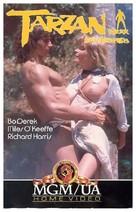Tarzan, the Ape Man - VHS movie cover (xs thumbnail)