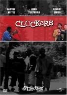 Clockers - Japanese DVD movie cover (xs thumbnail)