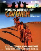 """""""Walking with Cavemen"""" - Chinese Movie Cover (xs thumbnail)"""