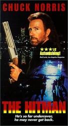 The Hitman - VHS movie cover (xs thumbnail)