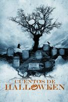 Tales of Halloween - Argentinian Movie Cover (xs thumbnail)