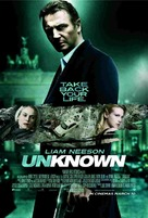 Unknown - Malaysian Movie Poster (xs thumbnail)