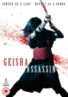 Geisha vs ninja - British Movie Cover (xs thumbnail)