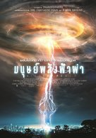 Higher Power - Thai Movie Poster (xs thumbnail)