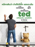 Ted - Thai Movie Poster (xs thumbnail)