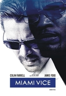 Miami Vice - Argentinian Movie Poster (xs thumbnail)