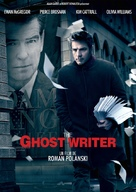 The Ghost Writer - French Movie Poster (xs thumbnail)