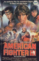 American Ninja 3: Blood Hunt - German VHS cover (xs thumbnail)