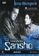 Sanshô dayû - Spanish Movie Cover (xs thumbnail)