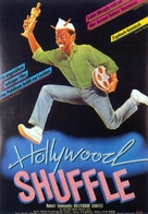 Hollywood Shuffle - German Movie Poster (xs thumbnail)