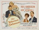 The Reluctant Debutante - Movie Poster (xs thumbnail)