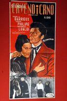 Le rouge et le noir - Croatian Movie Poster (xs thumbnail)