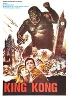 Konga - Spanish Movie Poster (xs thumbnail)