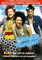 Tjenare kungen - Movie Cover (xs thumbnail)