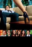 Crazy, Stupid, Love. - Key art (xs thumbnail)