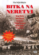 Bitka na Neretvi - Croatian Movie Cover (xs thumbnail)