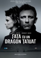 The Girl with the Dragon Tattoo - Romanian Movie Poster (xs thumbnail)