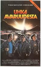Alien Predator - Finnish VHS movie cover (xs thumbnail)