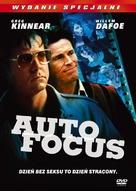 Auto Focus - Polish DVD movie cover (xs thumbnail)