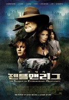 The League of Extraordinary Gentlemen - South Korean Movie Poster (xs thumbnail)