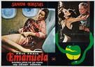 Emmanuelle - Yugoslav poster (xs thumbnail)