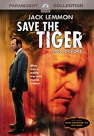 Save the Tiger - German DVD movie cover (xs thumbnail)