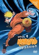 """Naruto"" - DVD cover (xs thumbnail)"