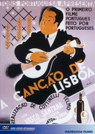 A Canção de Lisboa - Portuguese DVD cover (xs thumbnail)