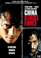 Leui ting jin ging - DVD cover (xs thumbnail)