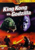 King Kong Vs Godzilla - DVD cover (xs thumbnail)