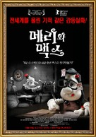 Mary and Max - South Korean Movie Poster (xs thumbnail)