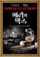 Mary and Max - South Korean Movie Poster (xs thumbnail)