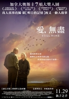 Still Mine - Taiwanese Movie Poster (xs thumbnail)