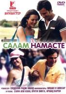 Salaam Namaste - Russian DVD cover (xs thumbnail)